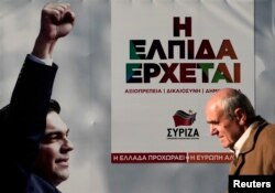 Алексис Ципрас на предвыборном плакате