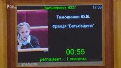 Тимошенко: лікарям доведеться звільнитися, а лікарням – закритися