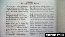 The poem by Leyla Aliyeva