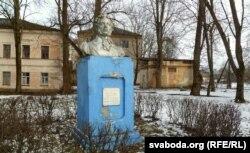 У памяць пра Пушкіна