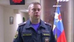 Трагедия в Карелии. Заявление МЧС
