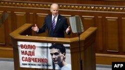Вице-президент США Джо Байден выступает в украинской Раде