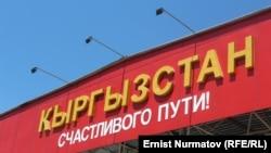 """КПП """"Достук-Автодорожный"""", 20 июля 2012 года."""