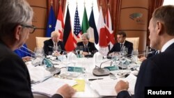 Sastanak lidera G7