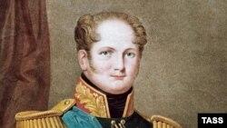 I Aleksandr