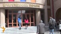 Ծախսվել է 2 միլիոն դոլար՝ «իմաստուն» դատավորներ ու դատախազներ պատրաստելու համար