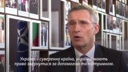 Столтенберґ: «Українці хочуть, щоб союз НАТО надав підтримку. Ми підтримуємо українців» – відео