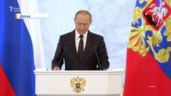Розплата Росії за втручання в американські вибори почалася і буде довгою – Радзиховський