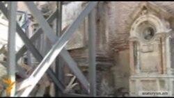 Թբիլիսի կգործուղվի վերականգնող ճարտարապետ