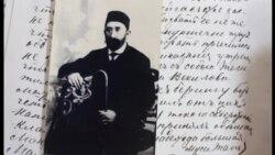 Nağıyevin çar II Nikolayla görüşü