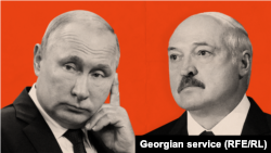 Владимир Путин и Александар Лукашенко