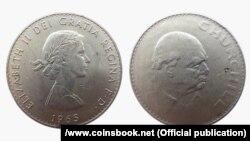 Монета 1965 года