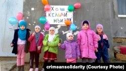 Дети арестованных после обысков крымских татар 29 марта 2019 года