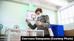 Novosibirsk elections September 13, 2020
