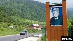 Возможно, скоро в израильской деревне вслед за улицей появится и памятник Ахмаду Кадырову