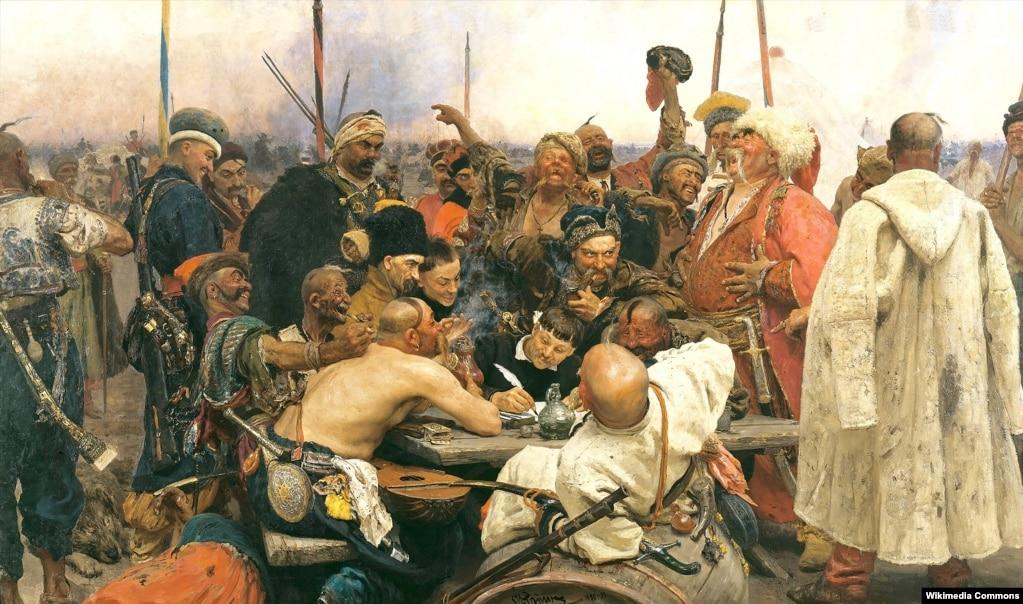 Картина українського художника Іллі Рєпіна (Ріпина) «Запорожці» (1880–1891)