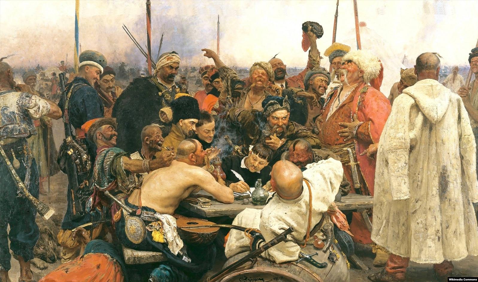 Картина українського художника Іллі Ріпина (Рєпіна) «Запорожці» (1880–1891)