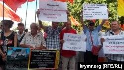 В Севастополе прошел митинг против пенсионной реформы, июль 2018 года