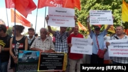 A rally against Russian pension reform was held in Sevastopol on July 20.