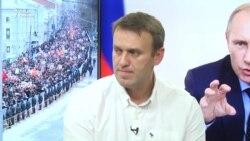 Алексей Навальный: президентская заявка