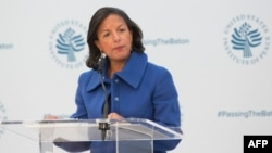 Former U.S. national security adviser Susan Rice's lawyer notified leaders of the Senate Judiciary Committee of her decision on May 3.