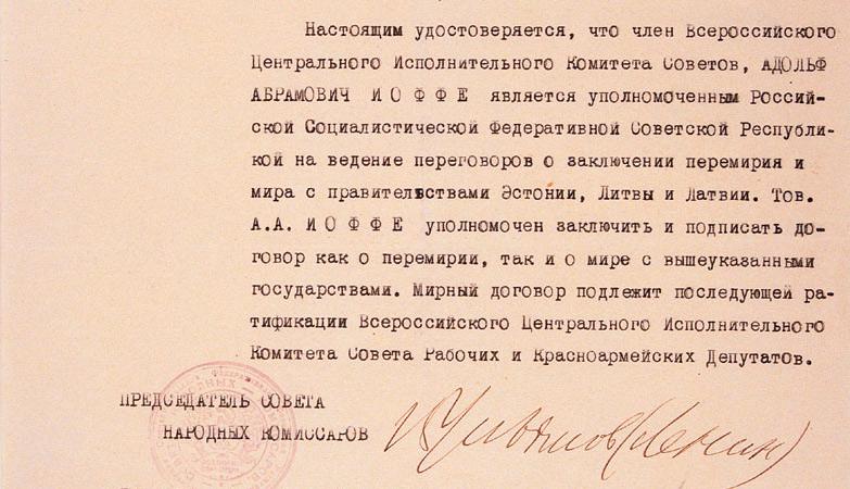 Даверанасьць для Іофэ ад Леніна на заключэньне мірных дамоваў з краінамі Балтыі