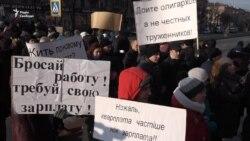 «Хочемо працювати, але за гроші». Працівники «Запоріжжяобленерго» влаштували протест (відео)