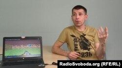 Сергей «Сайгон»