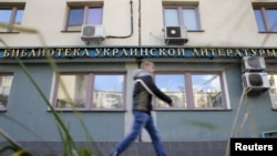 Russia – A man walks past the Library of Ukrainian Literature in Moscow, October 29, 2015