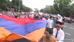 Բողոքի երթ՝ ընդդեմ Հայաստանի Մաքսային միությանն անդամակցելուն