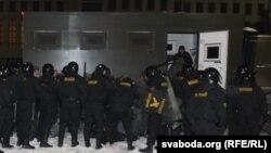 Супрацоўнікі МУС Беларусі. Менск, 19.12.2010