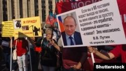 Во время акции против пенсионной реформы в Москве, 22 сентября 2018 года