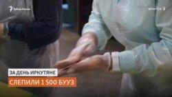 Жители и гости Иркутска приготовили 1,5 тысячи бууз на фестивале байкальской кухни