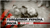 Ukraine - Holodomor