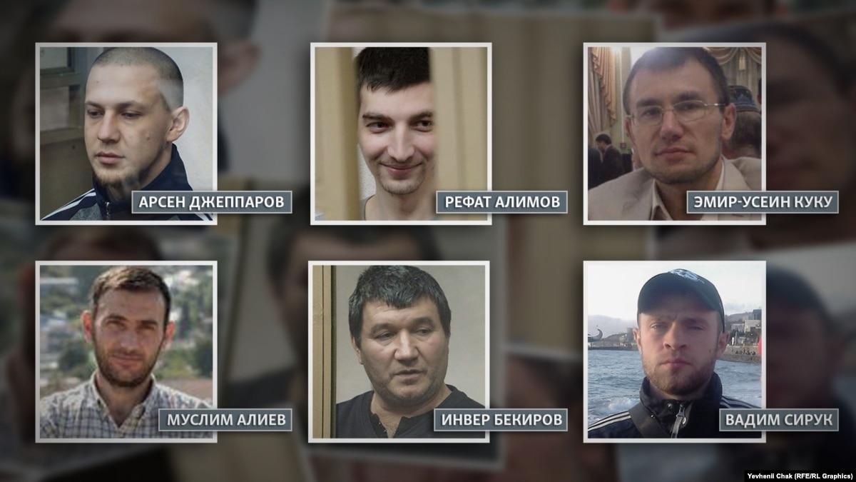 В ЕС призывают Россию освободить осужденных по ялтинской «делу Хизб ут-Тахрир»
