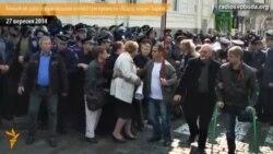 У Харкові міліція не дала проросійським активістам провести «Марш миру»