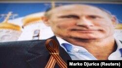 Putinin şəkli