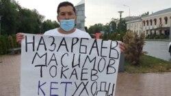 Алматы тұрғыны Назарбаев, Тоқаев, Мәсімовтің орнынан кетуін талап етті