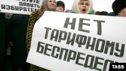 До 2012 года индексация коммунальных тарифов в России проводилась в январе