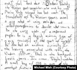 An August 2, 1977, journal entry by Vysotsky's friend, Michael Mish (click to enlarge)