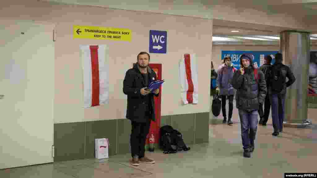 Пікет у пераходзе на станцыі мэтро Малінаўка