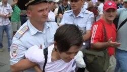 Задержания на Манежной