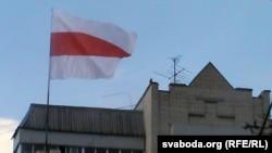 Flamur bjellorus
