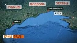 Як «Кримський Титан» обходить санкції?