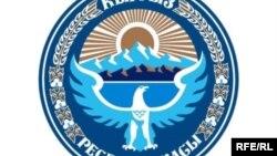 Герб Кыргызстана.