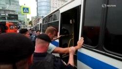 Задержание Навального на акции в поддержку Голунова