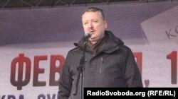 Ігор Гіркін», підозрюваний у справі MH17 на мітингу у Москві