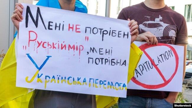 Плакати на акції «Ні капітуляції» біля посольства України в Німеччині. Берлін, 14 жовтня 2019 року