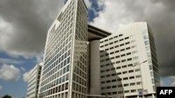 Gjykata Ndërkombëtare për Krime Lufte