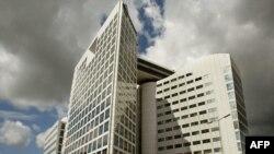 مقر دادگاه بینالمللی کیفری در لاهه هلند